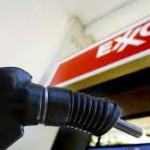 【XOM】WTI原油価格が下げたタイミングでエクソンモービルをNISAにて91.63ドルで2株買い増し(2016年7月)