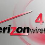 【VZ】第1四半期決算がモバイル契約数が鈍減で減収減益のベライゾンをNISAにて47.21ドルで11株買い増し(2017年4月)