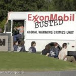【XOM】エクソンモービルを81.855ドルで19株売却(2017年7月)