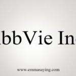 【ABBV】アッヴィの企業分析(2017年版)-2018年5月に35.2%増配で6年連続増配となった米国の研究開発型バイオ医薬品企業高配当優良銘柄