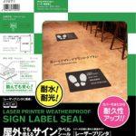 【MMM】スリーエムより四半期配当(2020年9月)-14.70ドル受取
