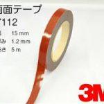 【MMM】スリーエムより四半期配当(2020年12月)-14.70ドル受取